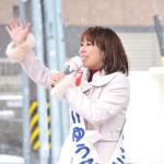 2月10日 中川ゆう子WEBサイトオープン