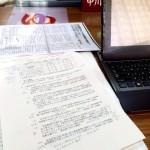 5/8臨時議会へ討論準備も大詰め