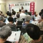 地元・三輪で県政報告会