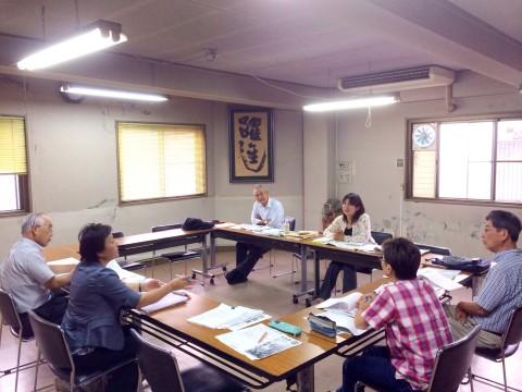 県政対策会議