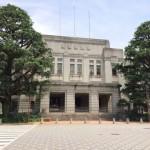 県の旧総合庁舎
