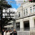 中川ゆう子県議会ニュース2016年2月号(WEB版)