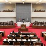 3月議会討論