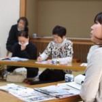 早田地域で報告会