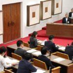 6月議会が開会しました