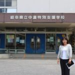 特別支援学校の現場を見る(1)