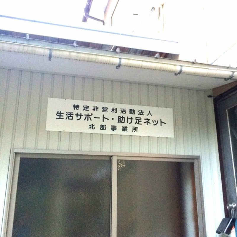 IMG_5592