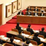 9月県議会が開会しました