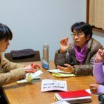 県議会ニュース編集会議