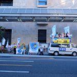 ピースハートぎふ市民と野党の共同街頭演説