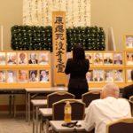 原爆死没者慰霊祭へ参加しました