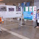 県庁で原爆パネル展が開催されました。