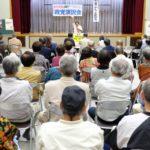 山越とおる(比例東海)候補と共産党演説会