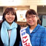 岐阜4区から立候補しているこみやま恵美子さんと