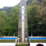 岐阜県戦没者追悼式