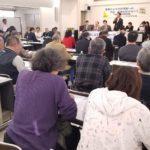 大垣警察市民監視違憲訴訟第4回口頭弁論