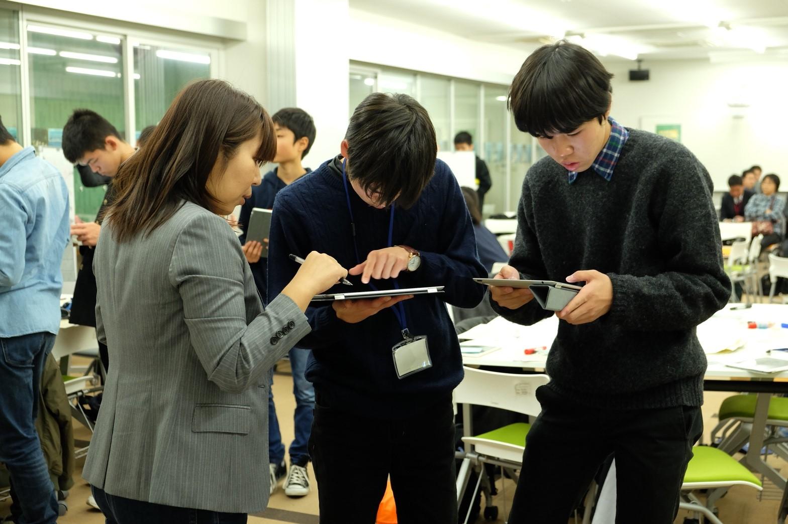 岐阜大学学生議論