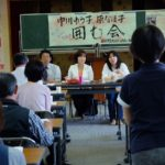 方県公民館で報告会