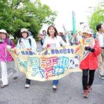 平和行進に参加しました