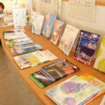 教科書の展示会へ