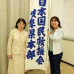 日本国民救援会のレセプションへ参加しました