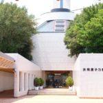 浜岡原子力館を見学