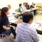 視覚障害者問題協議会の皆さんが県へ要望へ