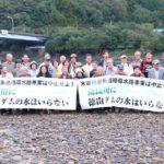 徳山ダム見学へ