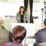 菖蒲池公民館で報告会