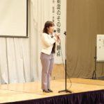 岐阜県保険医協会の総会でご挨拶