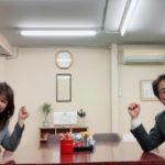 長良事務所の無料法律相談会