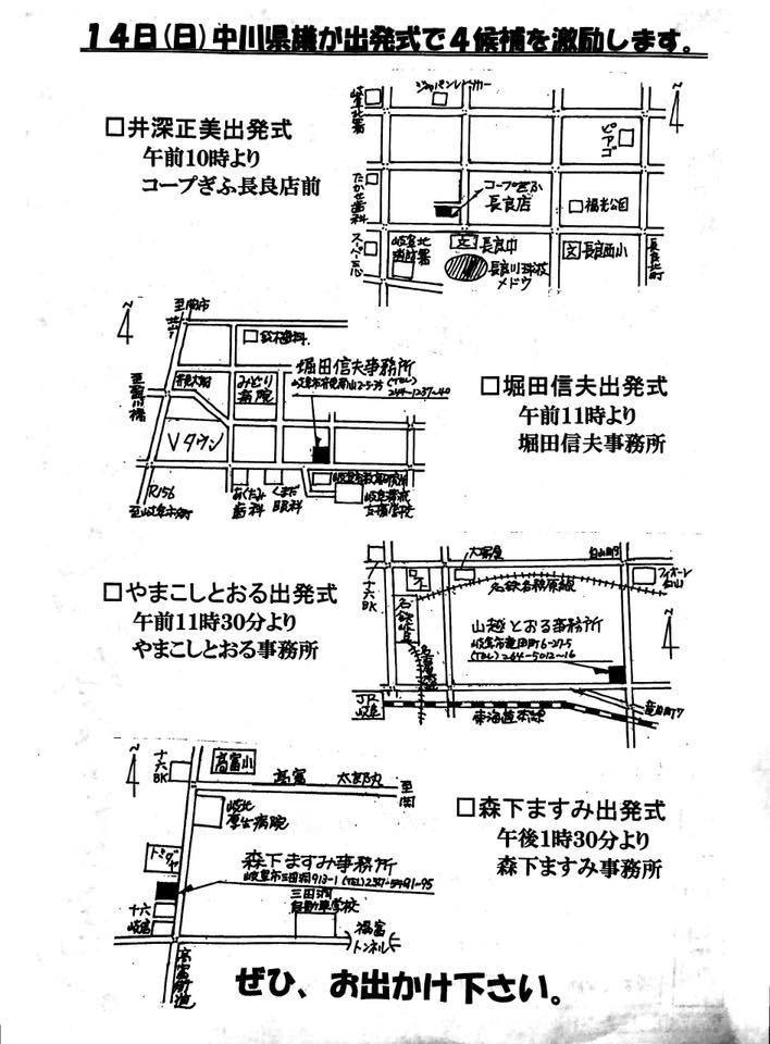 78EB3930-4044-4AD2-94A4-B6E2E7A6B39A