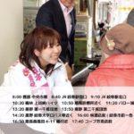 中川ゆう子、4/4(木)はここでお話します