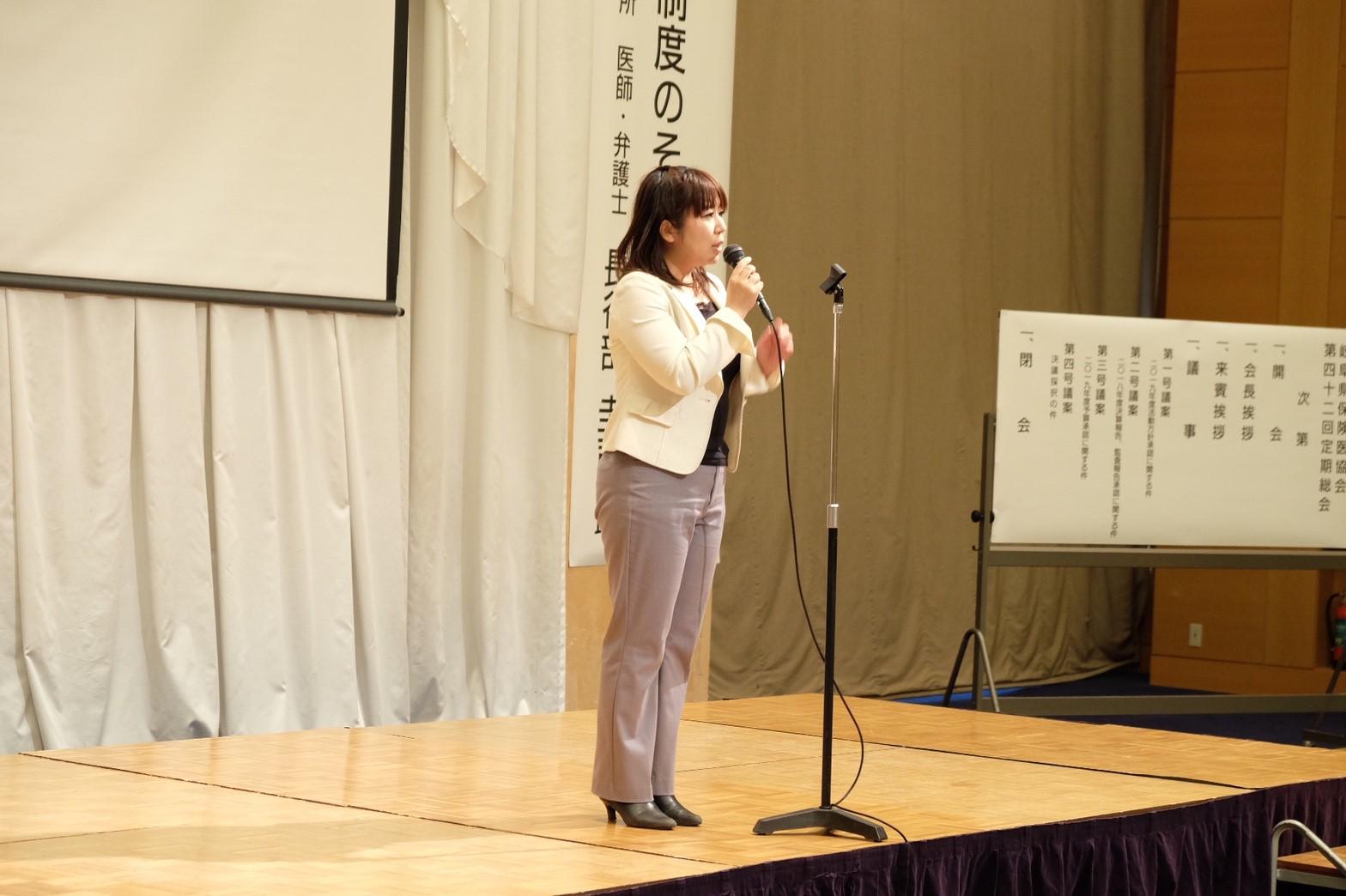 保険医協会総会_190609_0013