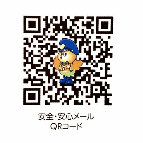 5D7B8018-7731-4E2D-A24B-D3F4ED1A851D