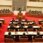6月県議会開会。気になる議案の中身は・・・