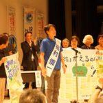 梅村慎一さんの演説会へ