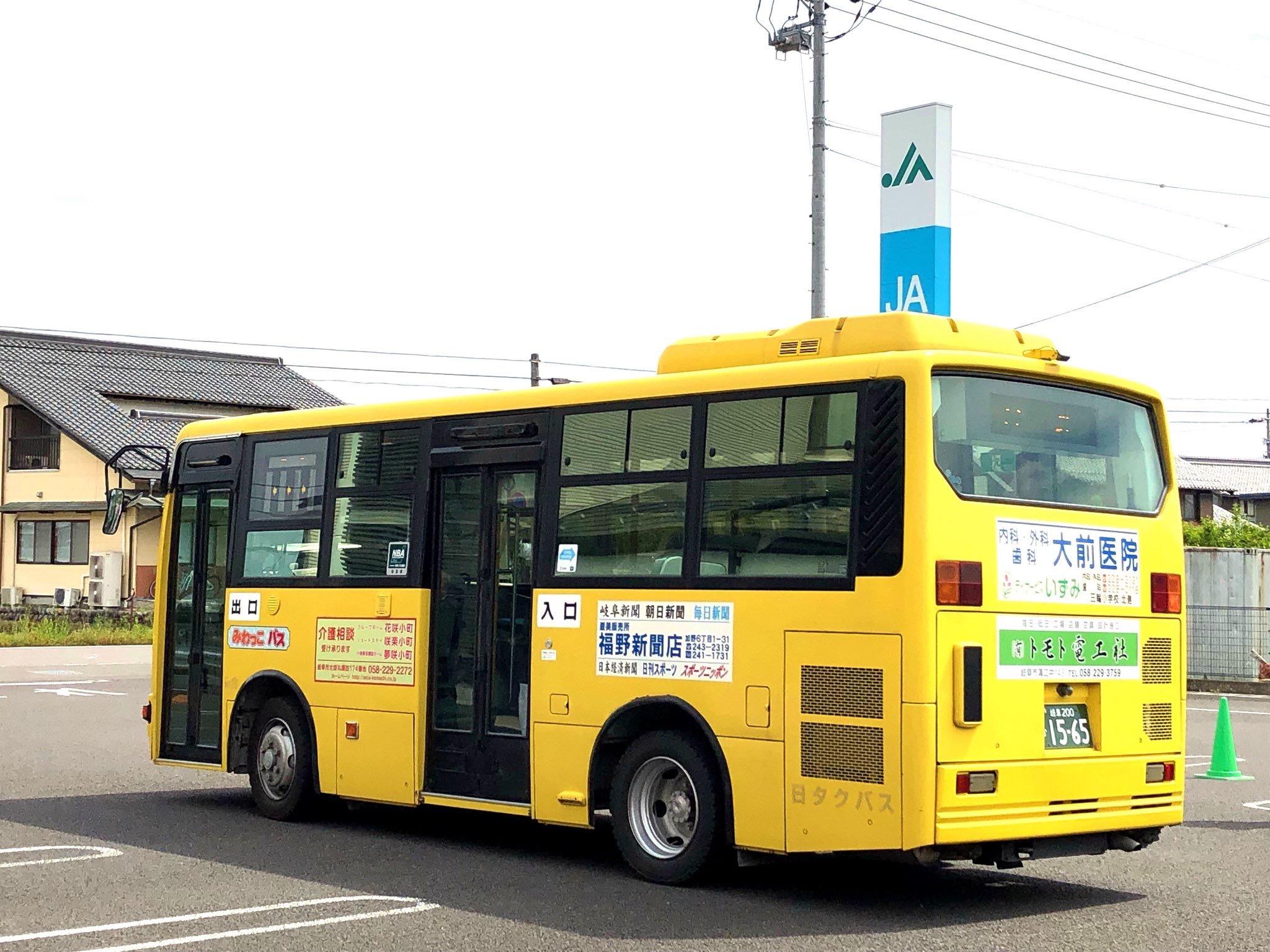 4p みわっこバス15万人乗車!