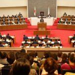 9月議会が開会