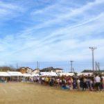 三輪南校区の市民運動会