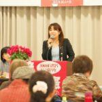 新日本婦人の会 岐阜県大会へ