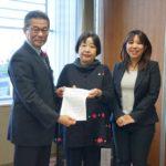 総務委員会で「日本政府に核兵器禁止条約の署名と批准を求める意見書採択についての請願」を審議