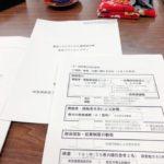 厚生環境委員会、補正予算分の質疑採決と新型コロナ対策について