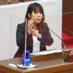 6月議会代表質問に立ちました