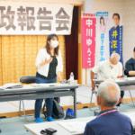 県・市政報告会の開催のお知らせ。2021年3月議会にかかわり。