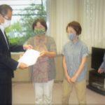 請願書提出。新婦人岐阜県本部。9月25日午前。