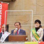 市田副委員長を迎えて街頭演説会。10月3日午後。県内各地から。