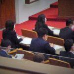 岐阜県12月議会始まる。11月27日午前。