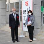 国道156号岐阜東バイパス 起工式に行ってきました。11月15日午前。