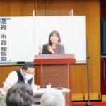 県政、市政報告会。11月22日午前。岐阜市梅林。